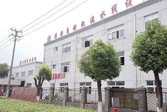 上海淘金网guo际包装机械有限公si